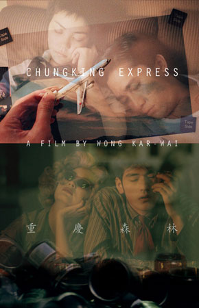 chungking-express-290-inside