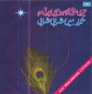 Original 1975 album cover of 'Mein Sharabi/Teri Soorat.'