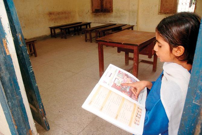 pakistan-children-school-670