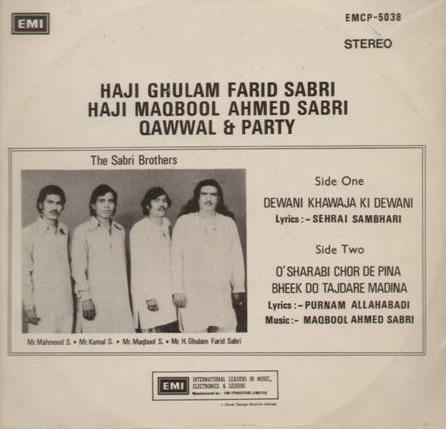 Original cover of Sabri Brother's 'O Sharabi Chor Dey Peena. (1976).'