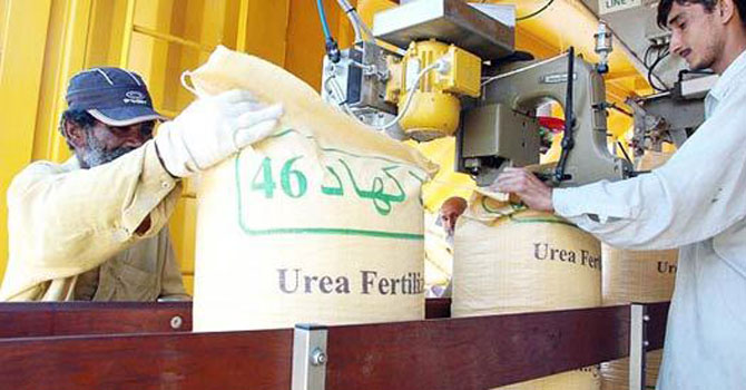 Pakistani firm makes IED-proof fertiliser
