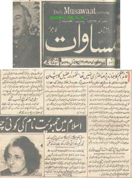 A 1978 edition of the PPP's party paper, Musawat, carrying old quotes of Maududi against Jinnah and democracy.