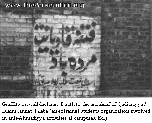 Anti-Ahmadiyya graffiti on a wall in Lahore in 1974.