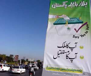 ECP releases candidates' scrutiny data