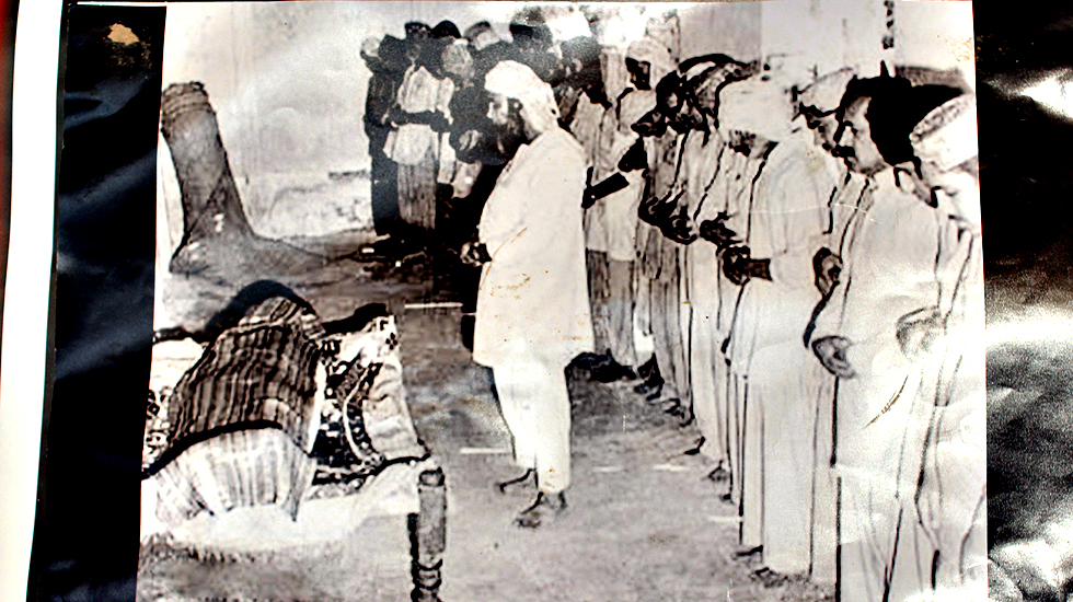 The namaz e janazah of Zulfikar Ali Bhutto