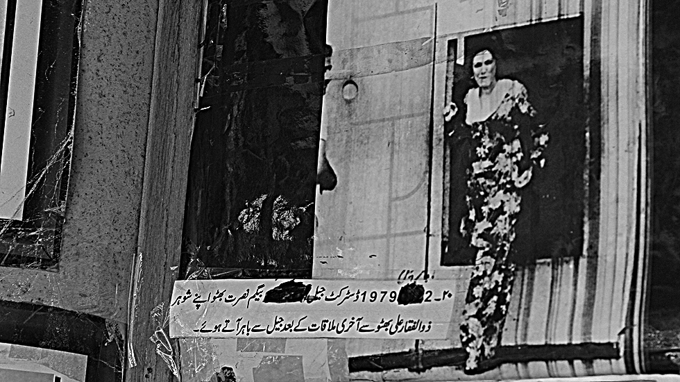 Nusrat Bhutto steps out of the district jail after meeting her husband the late Zulfikhar Ali Bhutto for the last time.