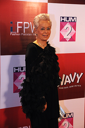 Red carpet: Maheen Khan