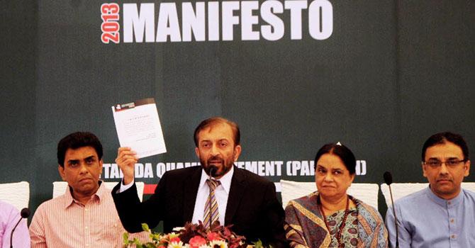 mqm-manifesto-online-670
