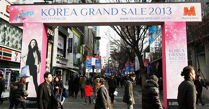 People walk on a shopping street in Seoul, South Korea. —Photo (File) AP