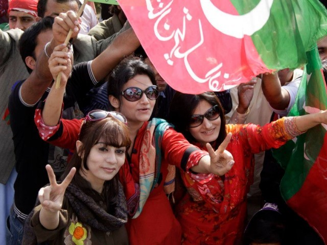 Supporters at a PTI rally in Lahore.