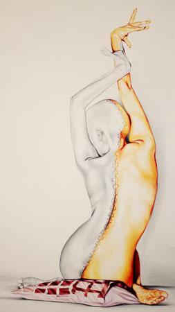 """""""Hybrid"""" by artist Scheherezade Junejo."""