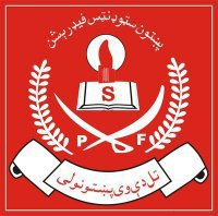 Emblem of Pushtun Students Federation