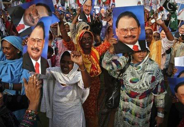 Timeline: A history of MQM