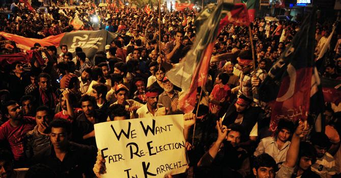 PTI-protest-AFP-2-inside-image