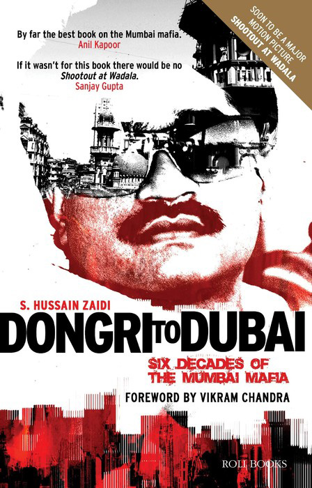 Review of From Dongri to Dubai