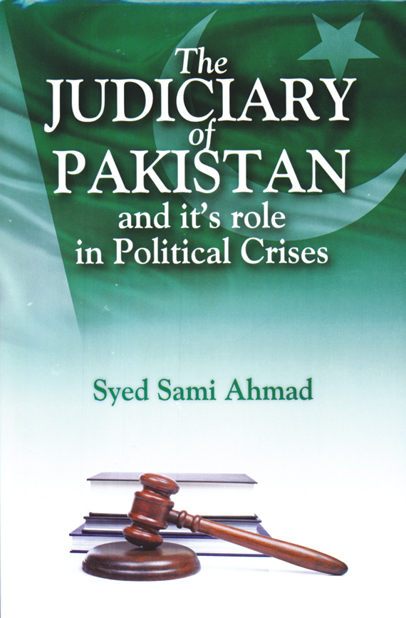 Review of The Judiciary of Pakistan