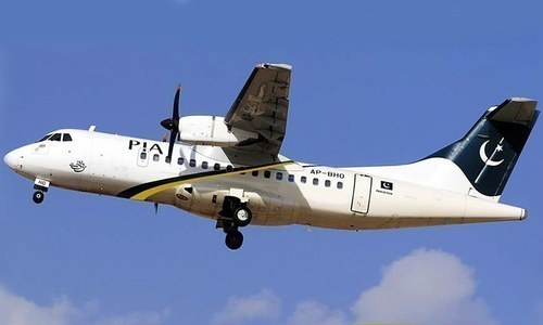 An ATR plane used by PIA.— Photo courtesy: PIA Facebook page