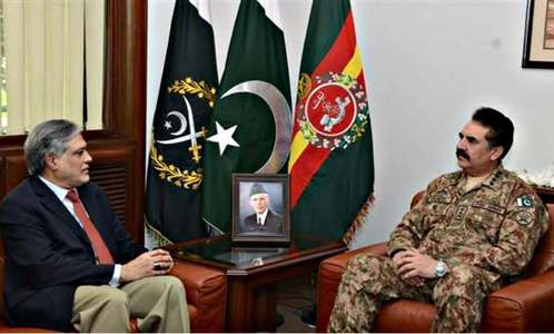 Shahbaz, Dar discuss situation with COAS