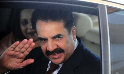 Land allotted to Raheel Sharif under 'constitutional provision', ISPR clarifies