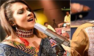 This new orchestra is making fusion music in Pakistan like never before