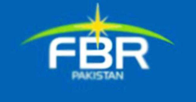 Federal Board of Revenue (FBR) logo. — File Photo