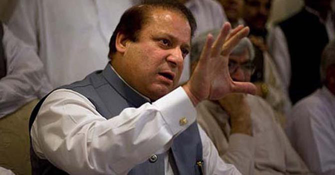 PML-N chief Nawaz Sharif.—File Photo