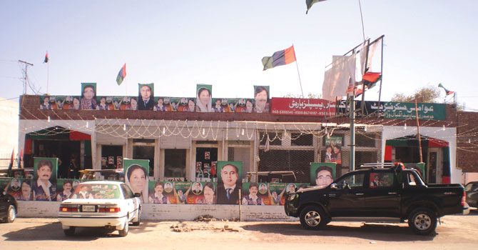 In north Punjab, the PPP candidate is trying to downplay his party affilation while in the south, the PPP candidate is happy to trade on his party's continuing appeal. -File photo