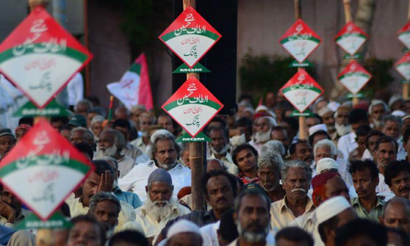 Pakistan supporters of Muttahida Qaumi Movement (MQM), a political party representing the Urdu-speaking majority, take part in an election public meeting in Karachi.