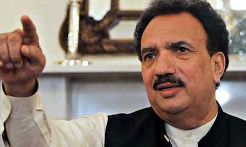Former interior minister Rehman Malik.—File Photo
