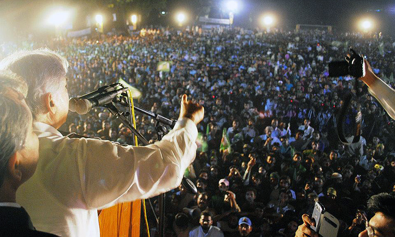 Shahbaz Sharif addressing a public rally. — File Photo courtesy PML-N Official Facebook page