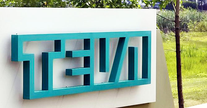 Israeli financial daily Globes reported that Teva, the world's biggest maker of generic drugs, received a three billion shekel tax break in 2011 as part of a tax law meant to encourage large companies to invest in Israel. —Photo (File) AP
