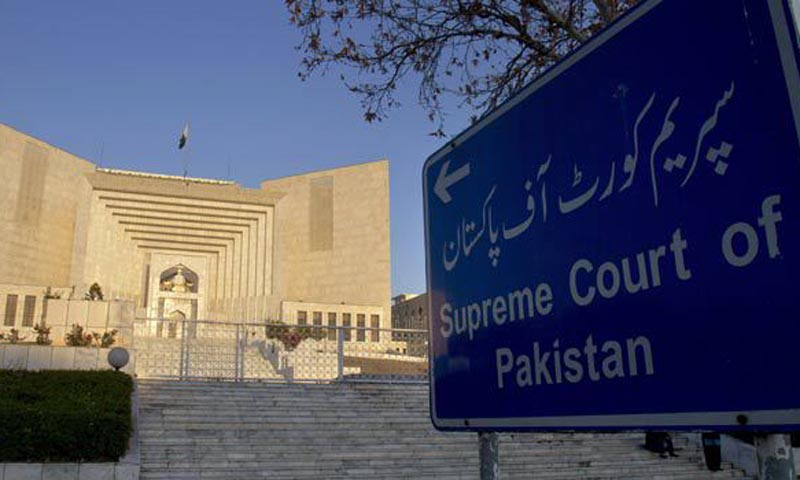Supreme Court of Pakistan. — File Photo