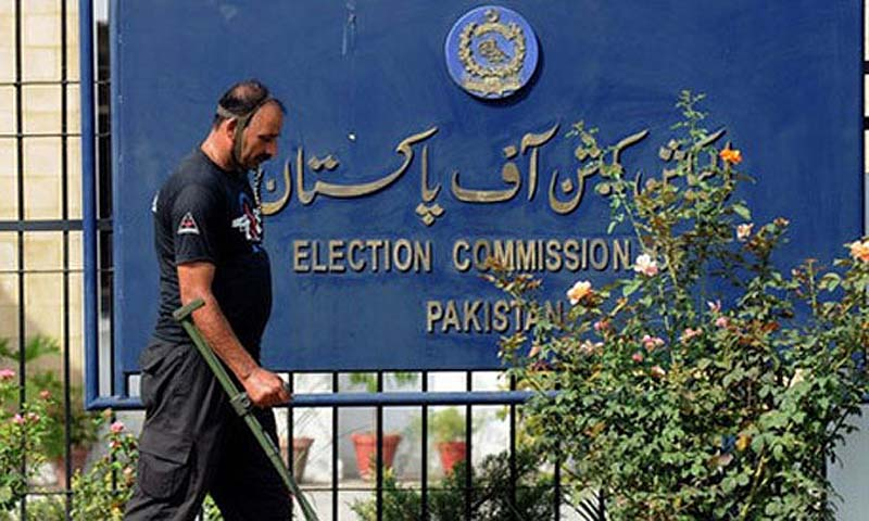 Election Commission of Pakistan (ECP). - File Photo