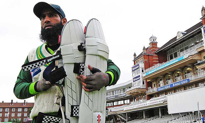 Mohammad Yousuf has 7530 Test runs and 9720 in ODIs to his credit. -File photo