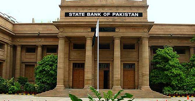 State Bank of Pakistan. — File Photo