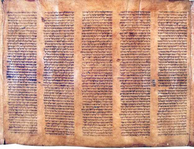 In this undated photo provided by Alma mater Studiorum Universita' di Bologna, part of a document that an Italian expert says to be the oldest known complete Torah scroll. — AP Photo