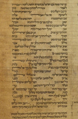 A segment of a scroll identified by Italian professor Mauro Perani as the world's oldest complete scroll of the Torah is seen in Bologna, central Italy, in this handout picture released to Reuters by Mauro Perani on May 29, 2013. — Reuters Photo