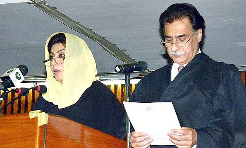 PML-N's Sardar Ayaz Sadiq takes his NA Speaker oath from his predecessor Dr Fehmida Mirza on June 3, 2013. – Photo by APP
