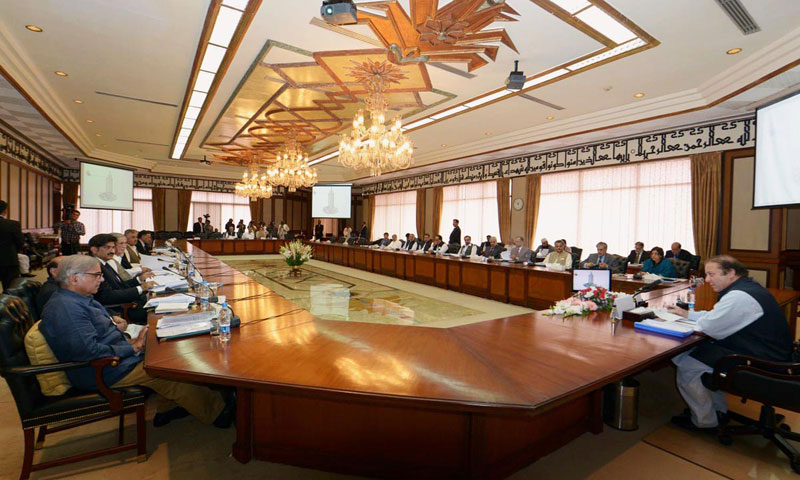 Prime Minister Nawaz chairs the meeting of the National Economic Council in the capital.—Online Photo