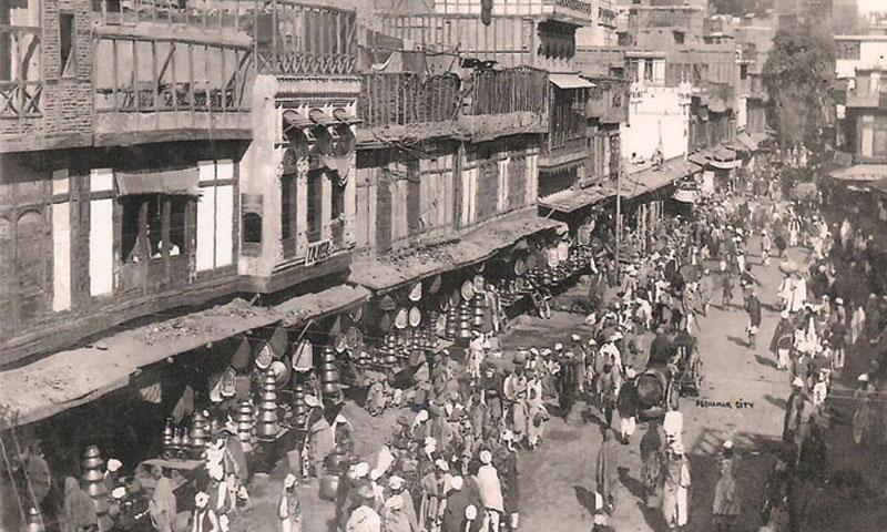 Misgaran Bazaar, where bronze kitchenware was sold, 1930.