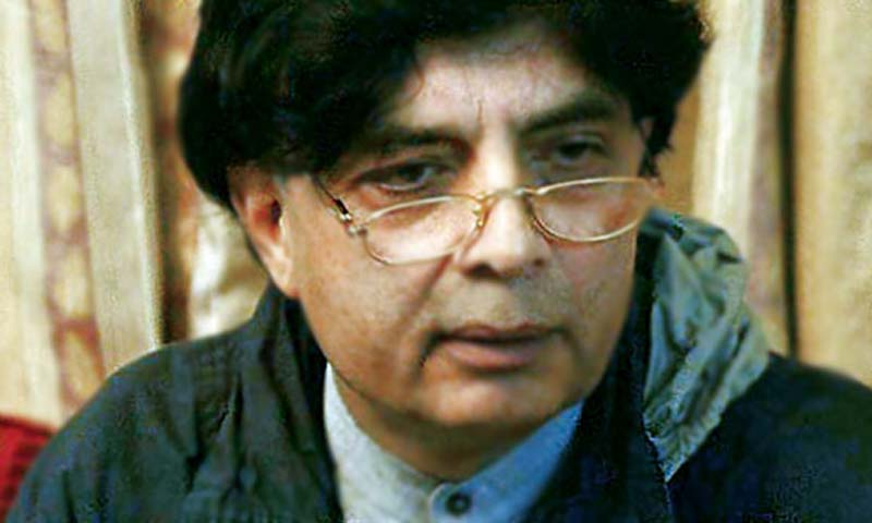 Interior Minister Chaudry Nisar Ali Khan. — File Photo