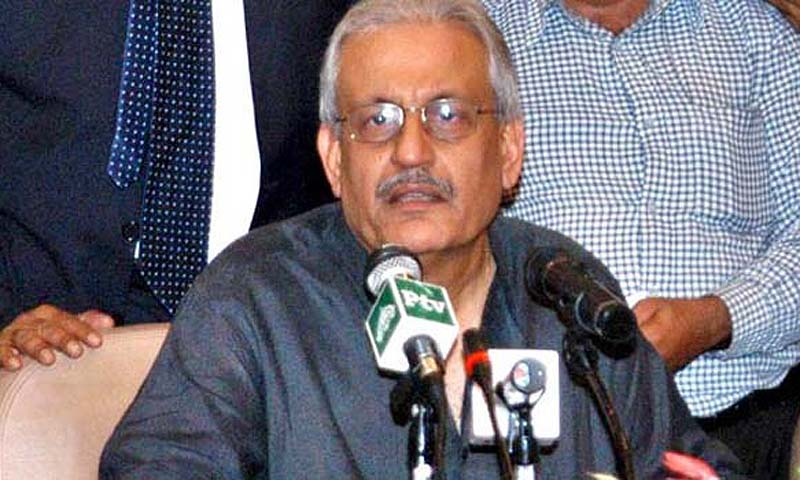 Senator Raza Rabbani. — ONLINE Photo