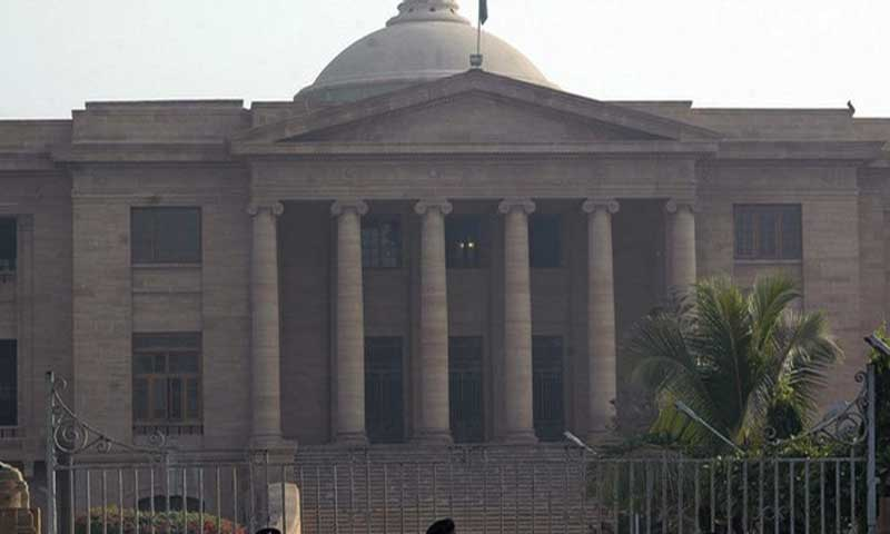 The Sindh High Court building. — File photo