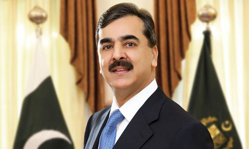 Former Prime Minister Yousuf Raza Gilani, who served as Speaker National Assembly from 1993 to 1997, was imprisoned in February 2001 on charges of corruption. He was released on October 7, 2006.—File Photo