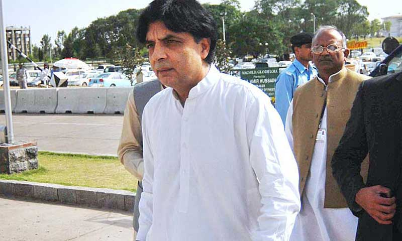Interior Minister Chaudhry Nisar Ali Khan. — APP Photo.