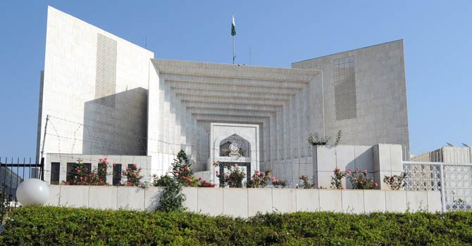 Supreme Court of Pakistan. — Photo by AFP