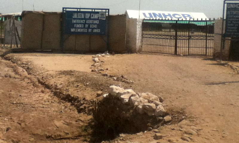 A view of the Jalozai camp entrance.  — Photos provided by author.