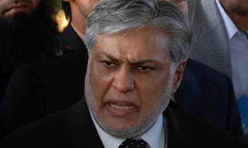 Finance Minister Ishaq Dar. — File Photo