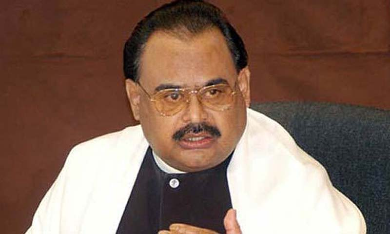 MQM Chief, Altaf Hussain. — File Photo