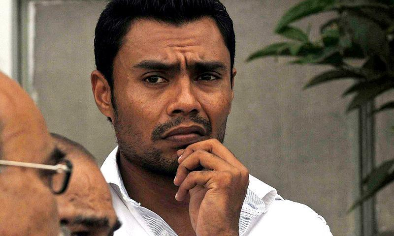 The PCB said Kaneria would remain banned from all cricket in Pakistan as per ICC rules.